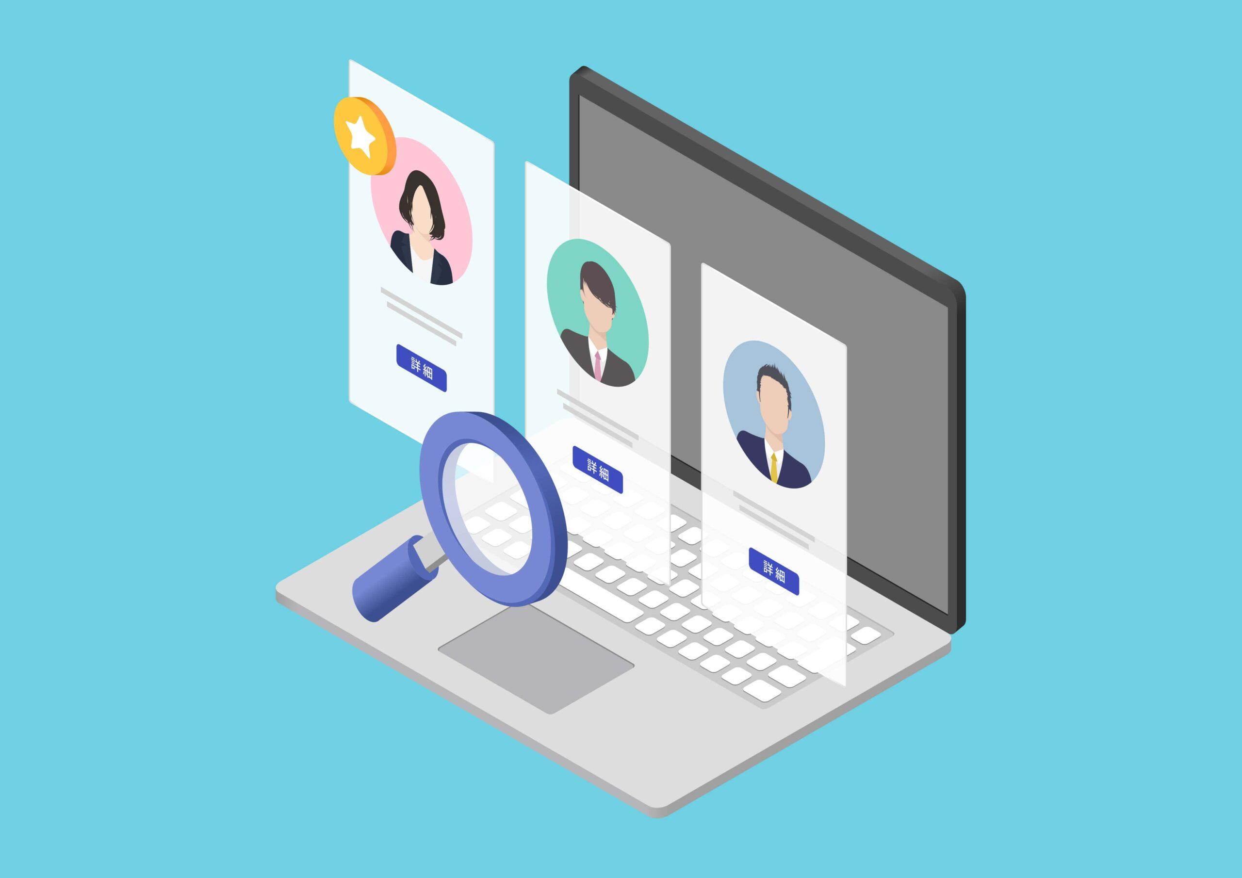 求職者のタイプによって情報の展開方法を変える
